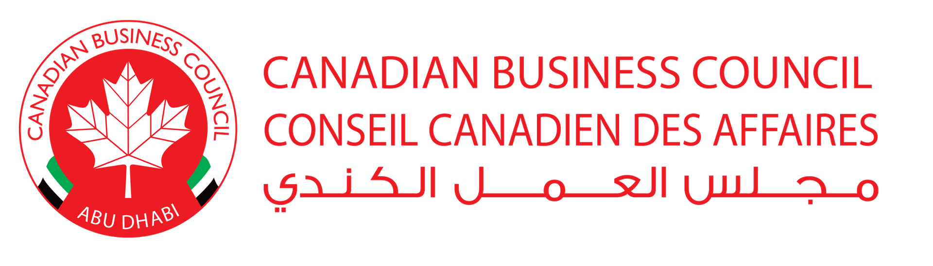Canadian Business Council Abu Dhabi - Partners